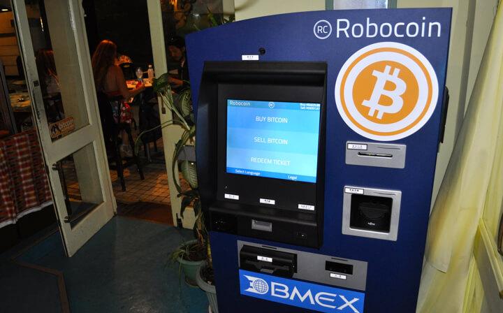 ビットコイン両替機