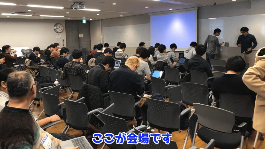 平成Ruby会議の会場