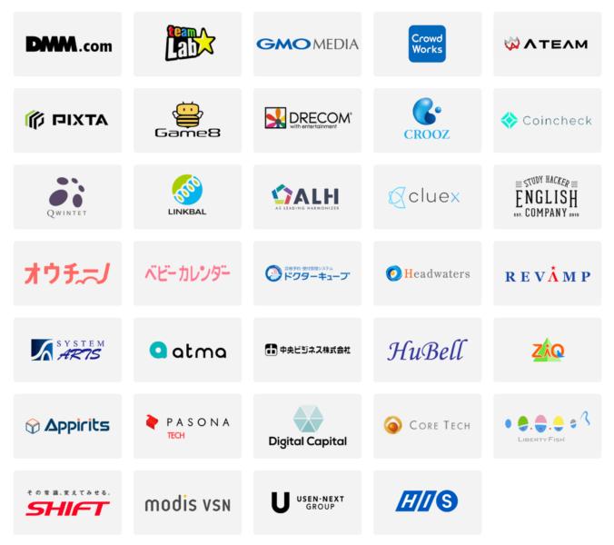 DMM WEBCAMP人材紹介先企業
