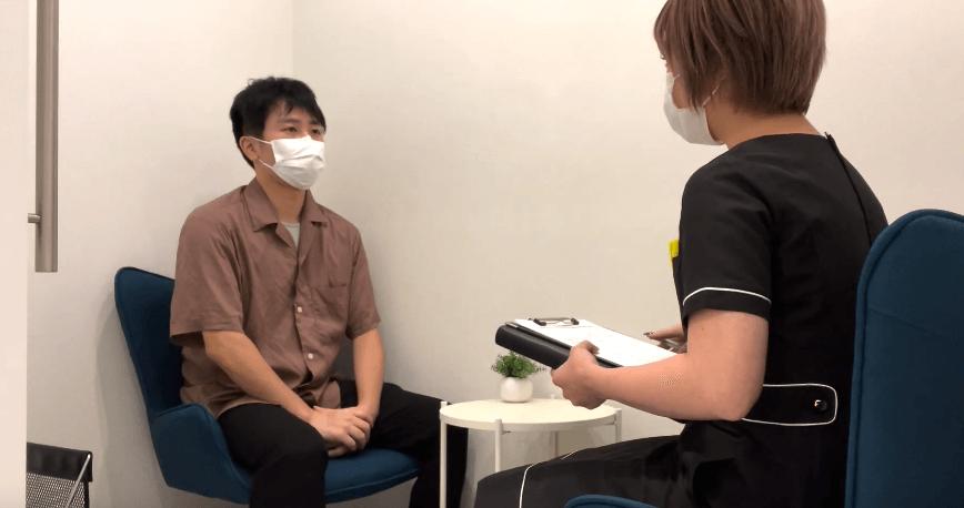 YGメディカルクリニック渋谷院カウンセリング