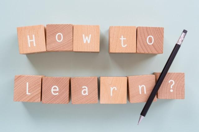 プログラミング勉強法