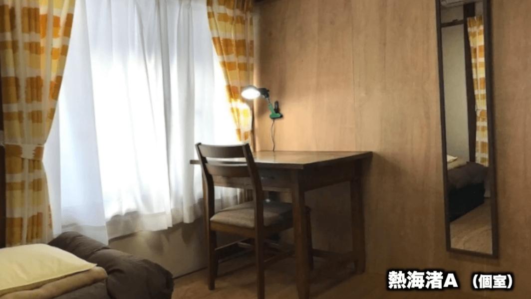 熱海渚A個室部屋