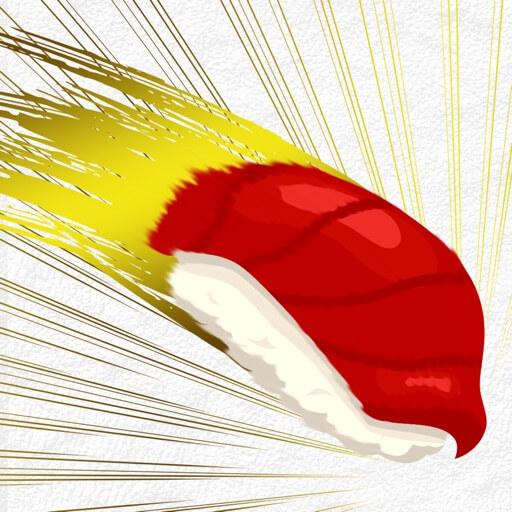 寿司フリック